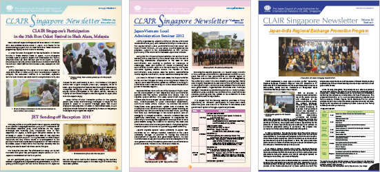 CLAIR Singapore Newsletter